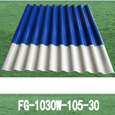 APVC Corrugated Sheet