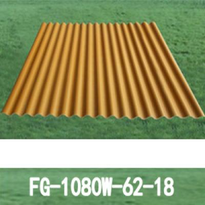 Corrugated Plastic Roofing Sheet